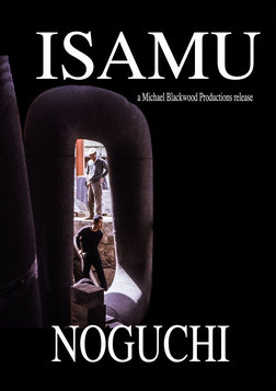 Isamu Noguchi - A Japanese American Artist and Landscape Architect