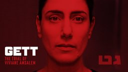 Gett: The Trial of Viviane Amsalem